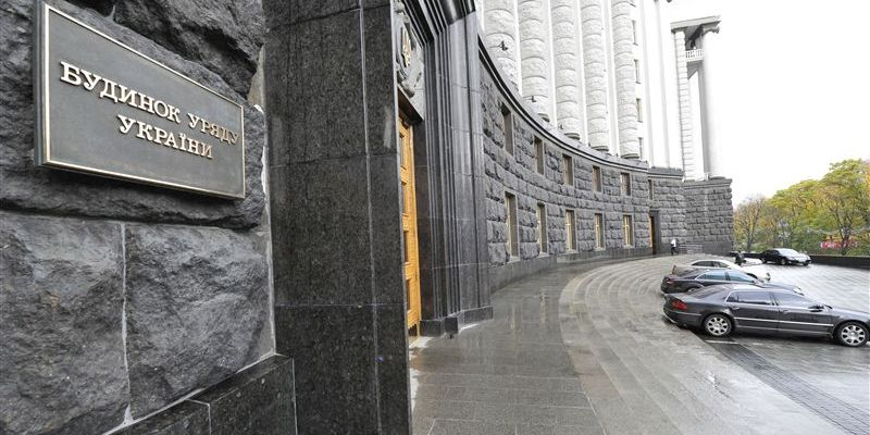 Руководство на текущей неделе внесет вВР проект бюджета на предстоящий год