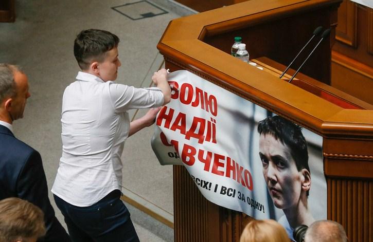 В «Батькивщине» Савченко считают некомандным игроком