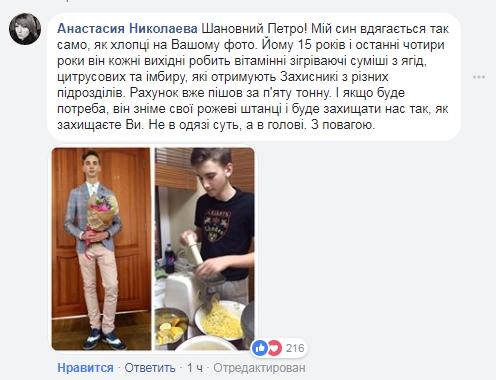 Среди членов ЧВК Вагнера— СБУ
