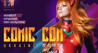 "Звезды ""Властелина Колец"" и ""Анатомия Грей"" на Comic Con Ukraine"