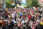 В Киеве проходит «Марш равенства»