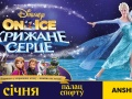 В Украине впервые покажут оригинальное шоу Дисней