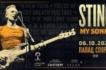 Стинг возвращается в Киев с концертным туром «My Songs»